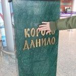 Натирання букви хоч не дуже популярне, але помічне. Аеропорт сподобався чистотою і малолюдністю. Тепленько і не шумно
