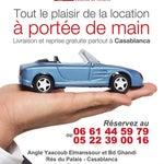 Select Rent A Car une très bonne société de location de voiture qui se trouve a l'aéroport Med V