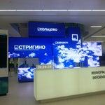 Открылся новый красивый чистенький терминал :)) в котором пока почти ничего нет...  мега быстрая выдача багажа и шустрый Wi-Fi