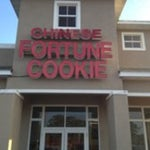 Chinese Fortune Cookie Restaurant