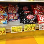 Ameyayokocho in Ueda station sells cheap kitkats in various flavors!