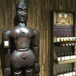 Go to the Aveda (airport flagship) store to get your Chakras balanced! Best way to begin a flight & it's made in MN. #OnlyInMN
