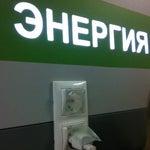 Есть вай фай и розетки! Не смела и мечтать о таких радостях...) Челябинск респект!✌