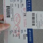 南京飞深圳,市区到机场车程半小时。