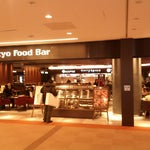 Try Tokyo Food Bar food hall for ramen, curry rice, sandwiches, japanese everyday food. Opposite Gate 51. Terminal 1.