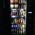 Город хороший, но еды в аэропорту нет!!! :( только автоматы с шоколадками.