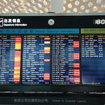 Never take international flight needs transfer inside China, or when there is a choice from Hong Kong airport. the flights often delay by weather condition while no any problem in Hong Kong.
