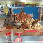 Check out the origami museum and the gift shops!