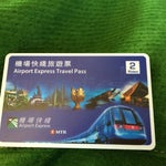One can buy aiport express travel pass: from+to aiport rides+using mtr for 3 days (may be extended)