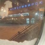 На посадку в самолет отправляют пешком (трап, конечно, дали, но автобуса, тем более рукава нет)... а погода в Новосибирске не всегда для прогулок:-(