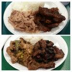 South Sea Asian Cuisine
