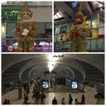 Большой аэропорт! Все организованно, практически нет суеты, хотя народа немало!