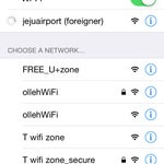 No wifi once you pass security and are inside the international terminal :(