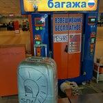 Упаковка багажа за 9 €. Free Wi-Fi есть рядом с qu Cafe.