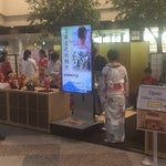 Free Kimono wearing experience at the transit hall