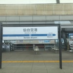仙台空港から仙台駅までは電車で移動!到着ロビーからは上の階に上がるのね〜。
