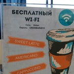 You can find a free Wi-Fi (not only first 15 minutes) near the  Union cafe close to the stairs to business lounge