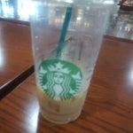 Grab quick Starbucks... Before.. Flight...