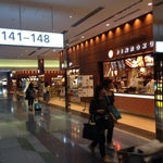 Free wifi all over the airport. Lots of restos & shops!
