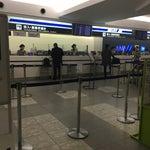 福岡空港で待ち合わせです。