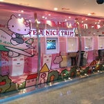 Make sure to visit Hello Kitty chamber.