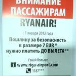 Хитрые рижские власти ввели дополнительную пошлину за безопасность, хитрый Ryanair отказался включать ее в цену билета. В итоге - в аэропорте  вас ожидает сюрприз в 7 евро.