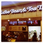 Coffee Bean & Tea Leaf beside Gate A12. Iced vanilla latte. Seriously. Do it.