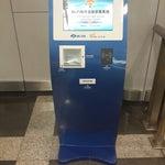 Wi fi бесплатно по сканеру паспорта можно получить через терминал