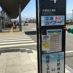 肥後大津駅まで無料の「空港ライナー」という乗合タクシーがあります。熊本から先電車で移動するなら、空港ライナーが結構便利ですよ。