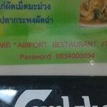 ร้านอาหารมีไวไฟฟรี ราคาปพงไปหน่อย อาหารจานเดียว80-100บาท --- free wifi @3rd floor restaurant but expensive price, 80-100 bahts for quick meal.