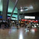 Лучший аэропорт мира!
