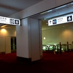 After lauding, go to toilet !! Haneda airport prepares many toilets between landing gate and immigration. Anyway the thing you have to do at the first in Japan is to pee or poo !!