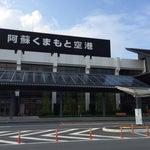 熊本空港さらば(^-^)/