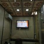 هم در سالن ورودی فرودگاه امام خمینی و هم اینجا می تونید ریال یا دلار رو به دینار تبدیل کنید. بسته به نوسانات نرخ ارز بعضی وقت ها تبدیل دلار به دینار به صرفه تر از تبدیل ریال به دیناره