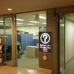 夜間空港で過ごす場合など、2階案内センターで無料にて毛布が借りられます。