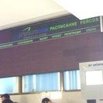 Самый колхозный аэропорт в стране. Табло рейсов не работает. О начале регистрации и посадки узнать невозможно. Позорники б**ть.