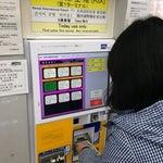 這個機器可以直接買巴士車票到機場$1050。但是是先投錢再選你要的票呦!