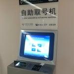 自助取号機でパスポートをスキャンさせると、空港内のFree Wi-Fiのidとパスが交付されます。