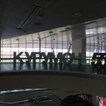 Современный, большой, вместительный терминал. Очень комфортно, но так не удобно и долго добираться! Электричка холит 8 раз в день... А по дорогам - ремонт! 1,5-2 часа!