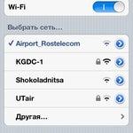 Wi-Fi уверенно и бодро работает.