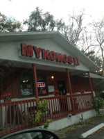 mykonos II