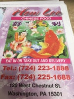 How Lee Chinese Food