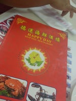 Happy Day Chinese Seafood Restaurant