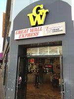Great Wall Express