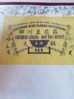 Szechuan Bean Flower