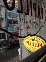 Papillon Bistro and Bar