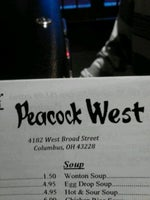 Peacock West
