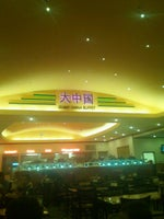 Giant China Buffet Prices Photos Reviews El Paso Tx