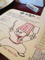 Miyabi Japanese Steakhouse & Sushi Bar