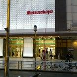 松坂屋 名古屋店
